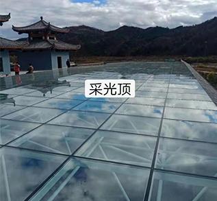 玻璃屋顶的玻璃采光顶的分类: